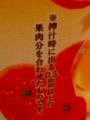 Famima 果実の食感・オレンジスクイーズ #2