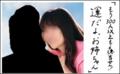 バケモノととビッグ (2016 Oct)