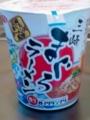 サンヨー食品・三崎まぐろラーメン #2