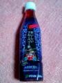 伊藤園 美味しいブルーベリー酢 #1