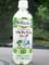KIRIN / Salty Lime Soda #1