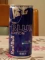 赤牛 BLUE 葡萄