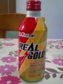 Real Gold Can (300ml) #1