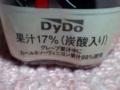 Dydo 葡萄炭酸・カベルネソーヴィニヨン #2
