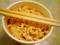 日清食品・トムヤムクンヌードル 実食