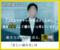 日本漢字能力検定 (2017 May)