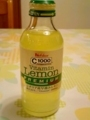 C1000プレミアム シチリア産早摘みレモン #1