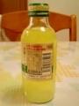 C1000プレミアム シチリア産早摘みレモン #2