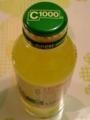 C1000プレミアム シチリア産早摘みレモン #3