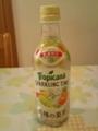 トロピカーナ・スパークリングタイム 5種の果実 #1