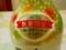 トロピカーナ・スパークリングタイム 5種の果実 #2