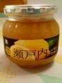 グリーンウッド・瀬戸内檸檬マーマレード