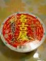 ニュータッチ 名古屋台湾ラーメン・辛口醤油味