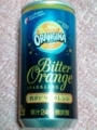 オランジーナ・贅沢ビターオレンジ (190ml) #1