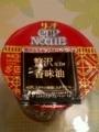 日清食品・カップヌードル 贅沢とろみフカヒレスープ #1