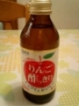 常磐薬品 りんご酢っきり #1
