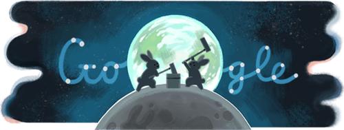 Google - 十五夜