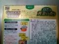 S&B ゴールデンカレー・中辛 #2