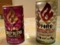 Kirin Fire Deep / Extreme Blend