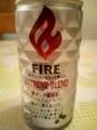 Kirin Fire Extreme Blend #2