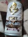 Kirin Fire Cafe Latte #1