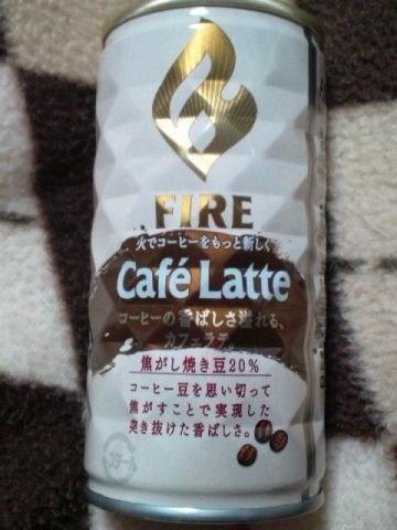 Kirin Fire Cafe Latte #2