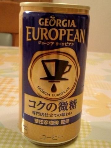 Georgia : ヨーロピアン・コクの微糖 Ver.2 #1