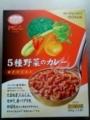 MCC食品 5種野菜のカレー・神戸風 #1