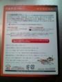 MCC食品 5種野菜のカレー・神戸風 #2