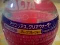 Coca-Cola アクエリアス・クリアウォーター #2