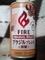 Kirin Fire ブラジルブレンド #1