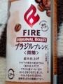 Kirin Fire ブラジルブレンド #2
