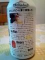 KIRIN / No Wax Lemon Peel Honey #2