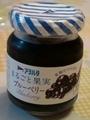 アヲハタ・まるごと果実ブルーベリー #1