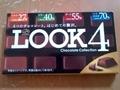 不二家 LOOK4 チョコレートコレクション #1