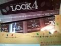 不二家 LOOK4 チョコレートコレクション #3