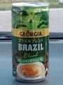 Georgia : ブラジルブレンド #1