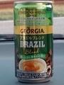 Georgia : ブラジルブレンド #2