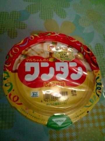 東洋水産・ワンタン醤油味 25周年 #1