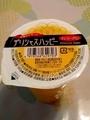 マルシン食品・美味幸福マンゴープリン #1