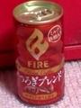 FIRE くつろぎブレンド #1