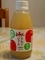 スギヨファーム 林檎ジュース・陽光 #1