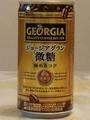 Georgia : グラン微糖 #2