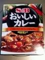 S&B おいしいカレー・辛口 #1