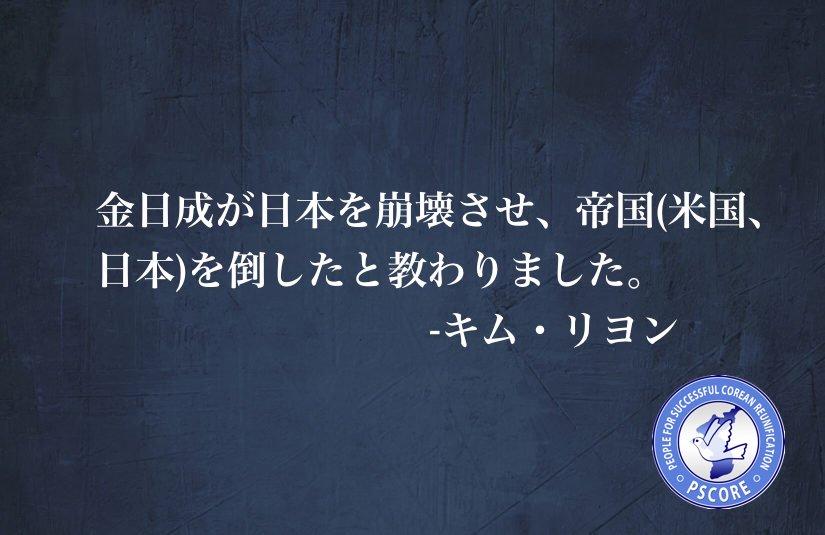 f:id:pscore:20210310115200j:plain