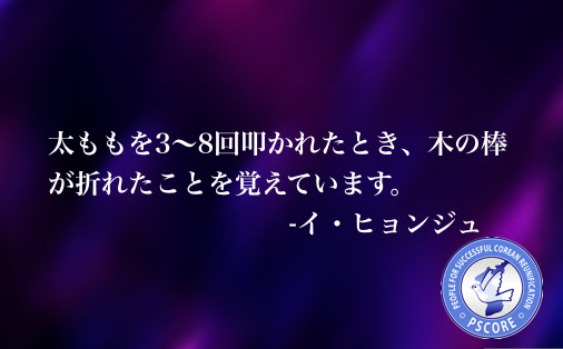 f:id:pscore:20210317160137j:plain
