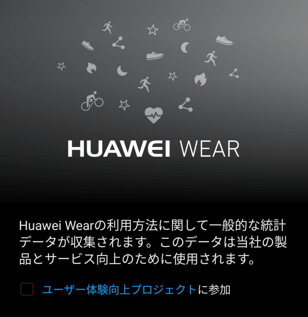 HuaweiBand2_08