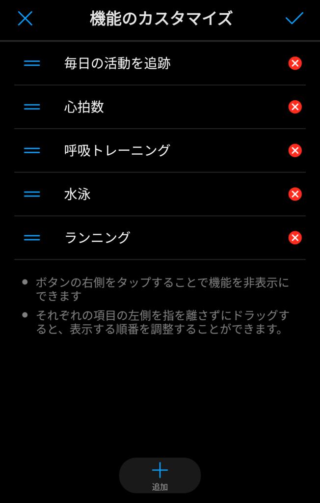 HuaweiBand2_05