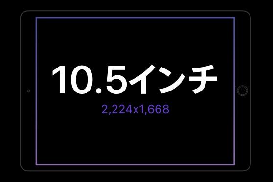 f:id:psmasato1234:20171009212358j:plain