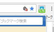Chrome Ver54